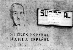 Pintada reproduida a l'opuscle El Català llengua d'Europa - http://www20.gencat.cat/docs/Llengcat/Documents/Publicacions/Catala%20llengua%20Europa/Arxius/cat_europa_catala_07.pdf