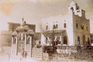 La torre de l'Ou. Llefià, Badalona. 1935. Arxiu històric de Llefià