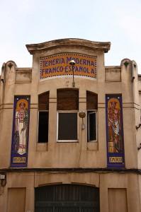 La Teneria. Imatge de Amadalvarez  http://commons.wikimedia.org/wiki/File%3AMollet-Teneria-7025.JPG