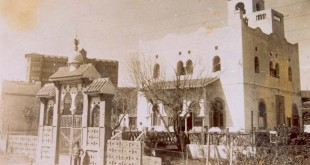 La torre de l'Ou. Llefià, Badalona. 1935